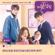 Download Starlight - CHA NI
