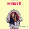 Jai Sainath Ki Single