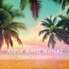 Anna Mani Manai Single