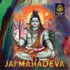 Jai Mahadeva Lord Shiva Songs
