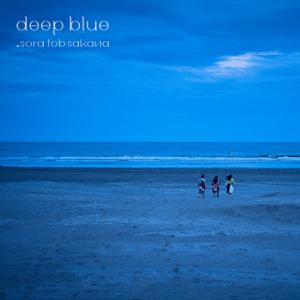 sora tob sakana - deep blue
