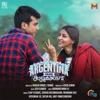 Argentina Fans Kaattoorkadavu Original Motion Picture Soundtrack EP