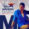 Super Star Mahesh Babu - Birthday Special