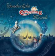 EUROPESE OMROEP | Carnaval Festival - Efteling