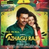 All in All Azhagu Raja (Original Motion Picture Soundtrack) - EP