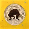 이승윤 - How Pretty the Moon is ilustración
