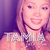 Tamia - Into You (feat. Fabolous) artwork
