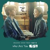 Who Are You - SAM KIM