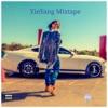 Yin Yang Mixtape - EP