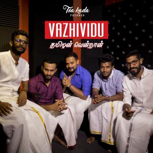 Krish Manoj, Jeev, Ratheesh & Nirosh Vijay - Vazhividu