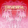 Masayoshi Takanaka - Super Collection artwork