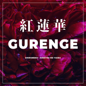Gurenge (From