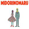 """"""" Minori No Aki Tour 2018 """" Live At Aoyama TsukiMiru KimiOmou - MIDORINOMARU"""