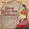 Gaao Gaao Ree Dulhanee Single