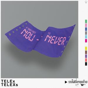 TELEx TELEXs - รถไฟเที่ยวสุดท้าย