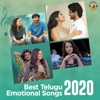 Best Telugu Emotional Songs 2020 (Original Motion Picture Soundtrack)