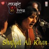 Music in the Living Room Shafqat Ali Khan