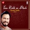 Tenu Rabb Na Bhule EP