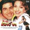 Mr. & Mrs. Khiladi (Original Motion Picture Soundtrack)
