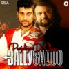 Punjabiyan Di Shaan feat Hans Raj Hans Single
