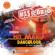 EUROPESE OMROEP | Hit Mania Dancefloor - Musicomio - Dj Mihay