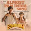 Almost Pan India Song From Jathi Ratnalu Single