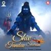 Shiv Tandav Stotram Single