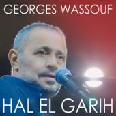 Hal El Garih - George Wassouf