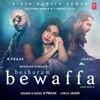 Besharam Bewaffa (From