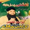 Aghisni Ya Rasool Allah S A W