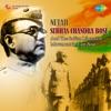 Netaji Subhaschandra Bose