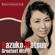 """Japanese Kayokyoku Star """"Kazuko Matsuo"""" Greatest Hits - Good Night, Yoru ga Warui - Kazuko Matsuo"""