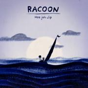 EUROPESE OMROEP   Hee Joh Jip - Racoon