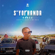 S'yophanda (feat. Mshayi & Mr Thela) - Rhass