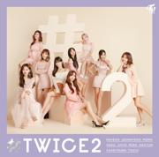 LIKEY (Japanese Version) - TWICE - TWICE