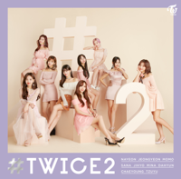 #TWICE2 -Japanese ver.- - EP - TWICE