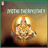 Jyothi Theriyuthey