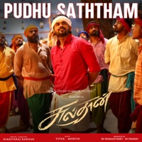 Download Pudhu Saththam (From