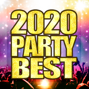 PARTY SOUND - 2020 PARTY BEST - 最新!ヒット!鉄板!洋楽まとめ -