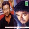 Star Hits of Vijay & Surya