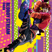 Bloody Stream - Coda - Coda