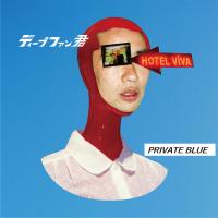 ディープファン君 - 光 artwork