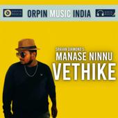 [Download] Manase Ninnu Vethike MP3