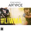 Liwma - Konstantinos Argiros