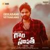 Ekkadani Vethakanu From Gaali Sampath Single