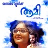 Aami (Original Motion Picture Soundtrack) - EP