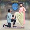 My Indian Boyfriend (Telugu Version) - EP