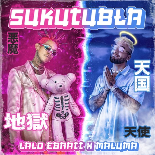 Lalo Ebratt & Maluma - Sukutubla - Single [iTunes Plus AAC M4A]