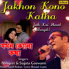 Abhijeet Bhattacharya & Sujata Goswami - Jakhon Kono Katha artwork