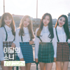 LOOΠΔ yyxy - beauty&thebeat - EP  artwork